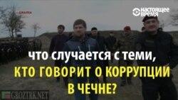 Анатомия протеста им. Кадырова