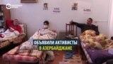 Азербайджанские активисты голодают в поддержку сидящего в тюрьме блогера Гусейнова