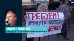 Андрей Ищенко: Кириенко увидит, что со мной можно работать