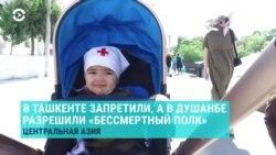 Азия: семь кандидатов в президенты Казахстана