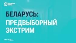 """СМИ России и Беларуси о задержании """"вагнеровцев"""" в Минске"""