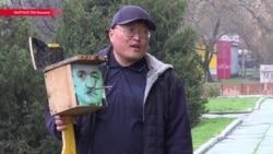 Мэр-скворечник: как выглядит гражданский протест по-бишкекски