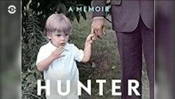 Америка: мемуары Хантера Байдена