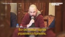 Дело Алексея Кунгурова: за что посадили блогера-сталиниста