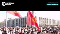 Протесты в Бишкеке против результатов выборов в парламент