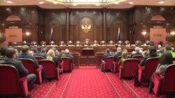 Суд РФ о границе Ингушетии с Чечней: не изменение границы, а установление новой