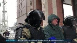 Перемена мировоззрения за 10 минут: интервью с задержанным в Москве