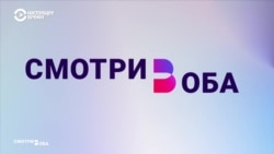 Смотри в оба: Лукашенко на стадии отрицания