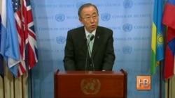 Один загруженный день работы ООН