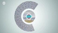 Азия 360°: горцы Памира
