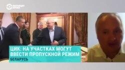 Андрей Суздальцев о том, кого поддержит Кремль в Беларуси после выборов