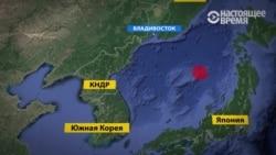 Куда нацелены ракеты КНДР и могут ли они долететь до России?