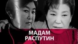 """Корейская """"мадам Распутина"""": как власть в Корее заполучила подруга женщины-президента"""