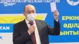 Казахстанские социал-демократы решили бойкотировать выборы в парламент. Почему?