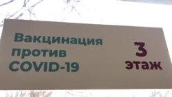 Как проходит массовая вакцинация от COVID-19 в Москве
