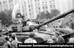 Август 1991-го. Фото: Александр Землемеров