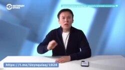 Суд в Алматы обязал активиста Мамая удалить фильм о бывшем акиме