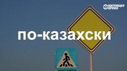Строительство дорог по-кызылордински