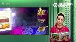 Вместо кино и сериалов: по туркменскому ТВ теперь читают вслух книги президента