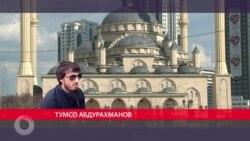 На грани выдачи. НВ нашел блогера, бежавшего из Чечни после конфликта с семьей Кадырова