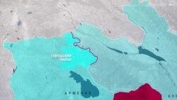 Военный конфликт Армении и Азербайджана: почему стреляют в Товузе?