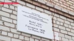 В Чернобыльской зоне отчуждения открылась первая гостиница