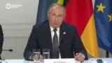"""Путин o решении WADA: """"Мы имеем все основания подать в суд"""""""
