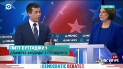Америка: скандальные дебаты демократов