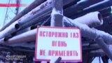 "Грузия протестует против газа ""Газпрома"""
