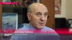 """Толбоев: """"Чтобы такое произошло, должен быть маленький взрыв на борту"""""""