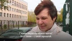 """""""Это унизительно"""". Российские учителя – о своих зарплатах"""