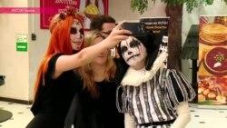 В России пытаются запретить Хэллоуин