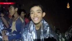 Все 12 детей и их тренер спасены в Таиланде
