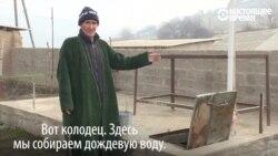 """""""Каждая капля дорога"""": вода в Таджикистане - на вес золота"""