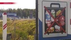Восемь лет демаркации: как Латвия и Россия определяли, чья где земля