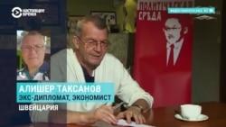 Кто такой политолог Сайфулин, которого в Узбекистане обвиняют в госизмене в пользу России