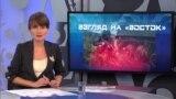 Итоги: дело Скрипаля против дела Литвиненко