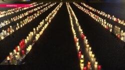 Дорога из огня в память о 25 тысячах убитых в Латвии евреях