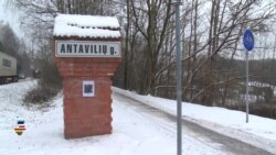 Балтия: почему Литве придется заплатить за ЦРУ