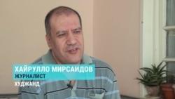 """""""Если каждый будет бросать страну и уезжать – кто останется в Таджикистане?"""": интервью Хайрулло Мирсаидова после выхода из тюрьмы"""