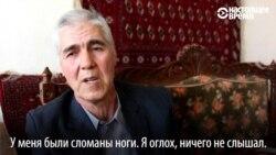 Узбекский журналист рассказывает о 18 годах и пытках в тюрьме