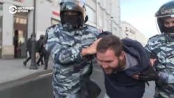 ОМОН и Росгвардия задерживают людей в центре Москвы после разрешенного митинга