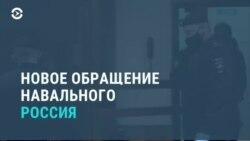 Навальный потерял 13 килограммов. Вечер с Ириной Ромалийской