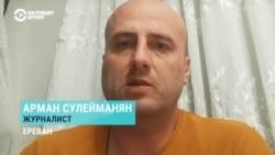 """Сулейманян: """"Президент Армении узнает о мирном соглашении из СМИ, а не от премьер-министра"""""""