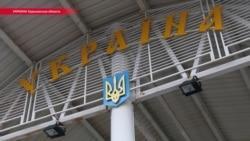 Биометрический паспорт и отпечатки пальцев: как россияне въезжают в Украину по новым правилам