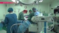 Украина хочет ввести посмертное донорство
