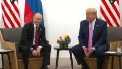 """""""Не вмешивайтесь в наши выборы, пожалуйста"""". Трамп и Путин встретились на саммите G20"""