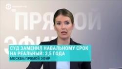 """Приговор Навальному – """"позор на весь мир"""": Дмитрий Гудков о действиях Кремля против Навального"""
