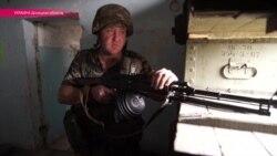 За последние сутки в Донбассе погиб один украинский военнослужащий, 11 получили ранения