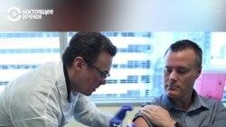 Первые добровольцы тестируют на себе вакцину от коронавируса